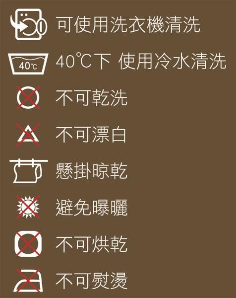 防水保潔墊清洗注意事項
