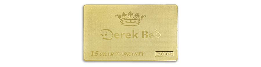 德瑞克名床保固卡