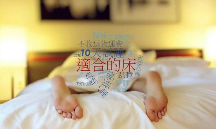 網路買床墊?床墊試躺怎麼辦?德瑞克提供10天試睡