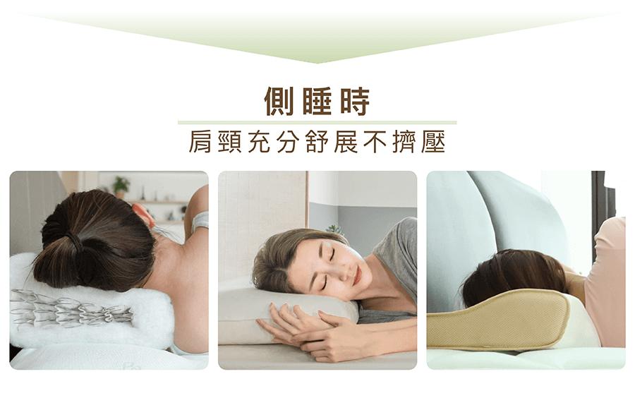 仰睡、側睡都有良好支撐的枕頭