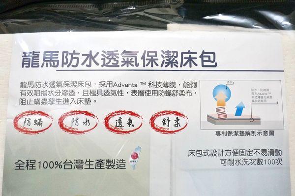 pulllalala防水床包式保潔墊使用心得 台灣製造