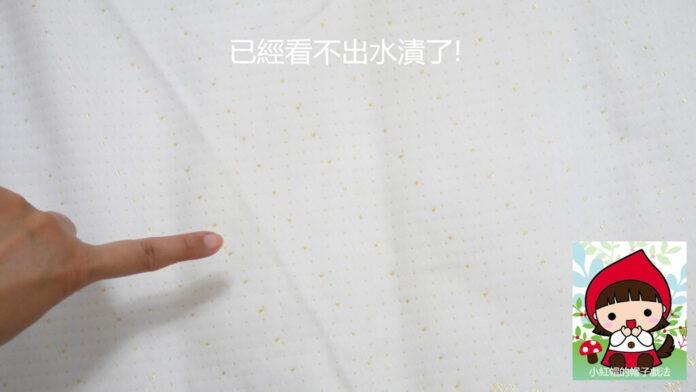 小紅帽的帽子戲法德瑞克防水透氣保潔床墊使用心得