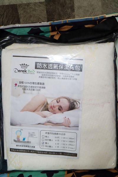雙人防水床包式保潔墊 5尺(5*6.2尺)