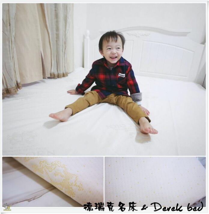 虎嬸吸油記 真心不騙 100%防水、防螨、透氣 再也不怕孩子在床上撒野啦!
