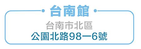 德瑞克台南睡眠體驗館:網路十大床墊推薦+獨立筒乳膠床墊